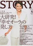 2008 STORY 8月号