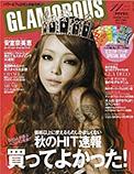 2009 GLAMOROUS 11月号